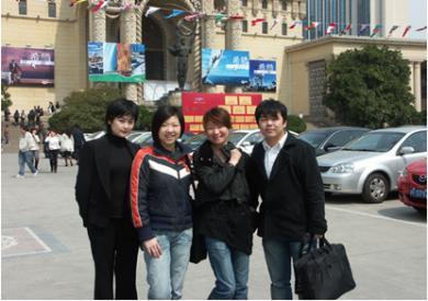 第5届上海旅游资源博览会