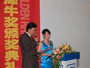 第三届中国户外金犀牛奖启动