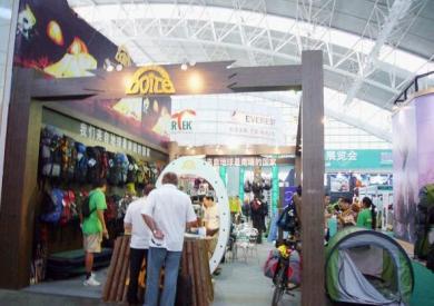 2008第三届义乌体育用品及健身器材采购交易会