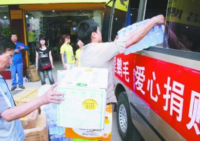 焦作户外救援队赴川实施救援