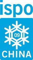 ispo China09年2月北京开幕