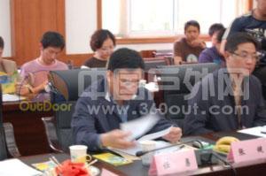 07南京市户外运动协会成立