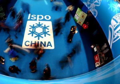 ispo china 2010: 户外新风潮 雪类新动向