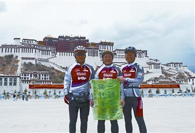 武汉三位老人骑行1600公里到拉萨