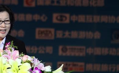第三届中国(温州)网络旅游节今日盛大开幕