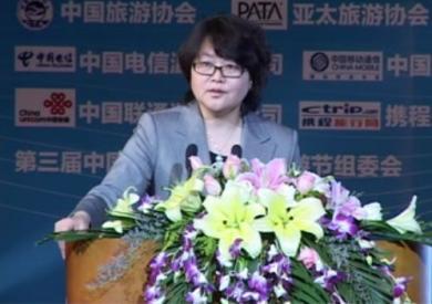 亚太旅游协会常红主题演讲