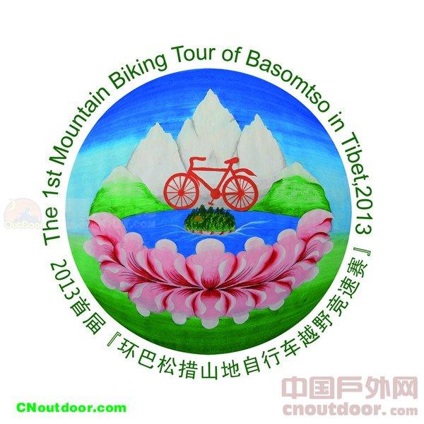 人文与湖景的盛宴:2013首届环巴松措山地自行车越野竞速赛