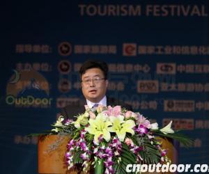 芜湖市副秘书长孙跃文发表讲话
