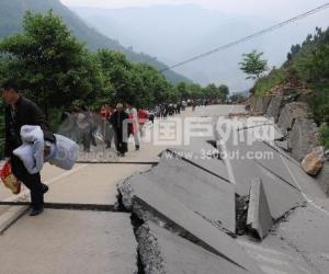 灾后地理:汶川地形发生巨变