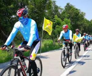 """""""珠峰冰川杯""""低碳骑行开始报名"""