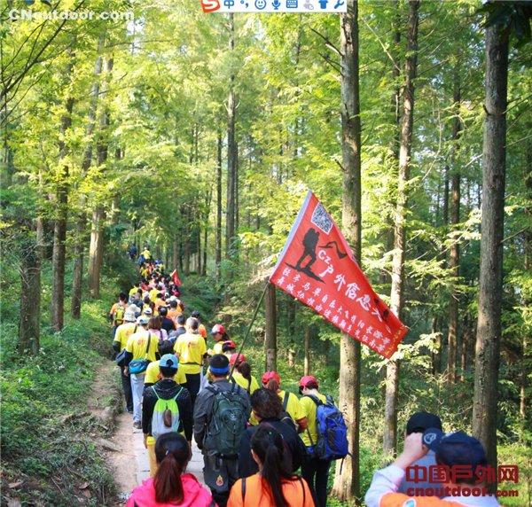 中国户外奥斯卡盛典与万人徒步大会同时举行