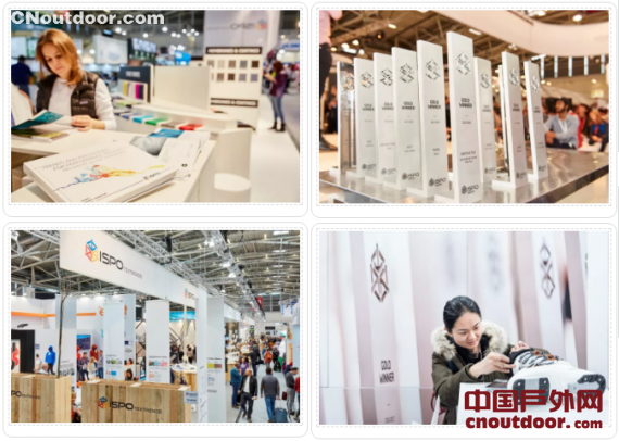 ISPO Beijing 2018助力中国运动产业  拥抱体育产业的黄金时代