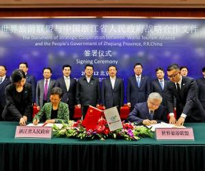 世界旅游联盟总部落户杭州