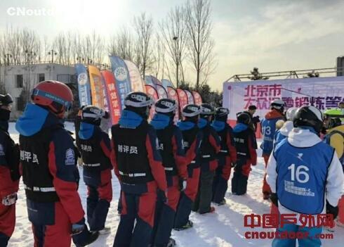 """助力冬奥 滑雪学院为""""三亿人上冰雪""""贡献力量"""