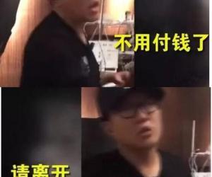 中国女游客在大阪吃相难看遭驱逐 舆论陷入两边倒