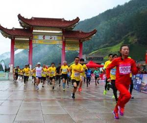 2018中国黄山国际登山大会将于10月28日鸣枪