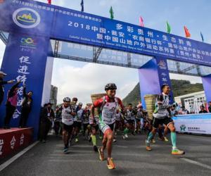 贵州·瓮安国际山地户外运动挑战赛闭幕