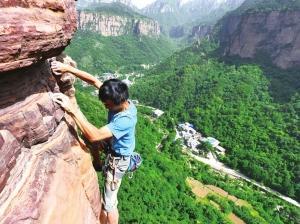 2018万仙山国际攀岩节将于10月12日举行