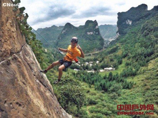2018多彩贵州攀岩联赛(安顺龙宫站)11月2日在安顺举行