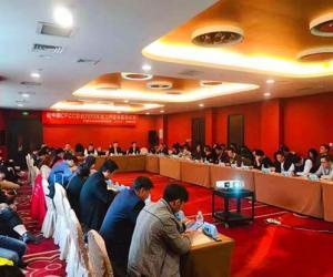 CFCC汽车房车露营联盟2018年度工作会议在京成功召开