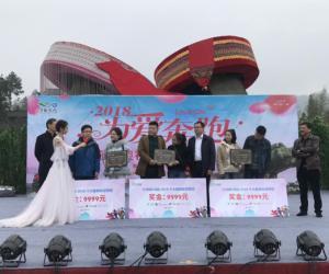 中国爱情主题景区联盟打造新旅游体验
