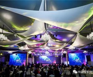 2018《中国国家旅游》年度榜单颁奖盛典圆满落幕