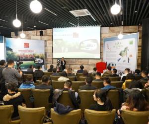 AIC 2019新闻发布会将在北京隆重召开