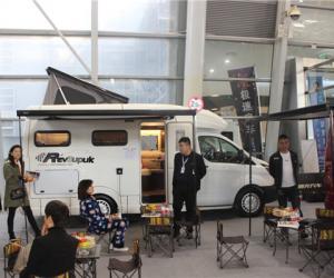 第八届上海国际自驾游与房车露营博览会在举行