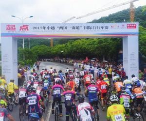 """2018中越""""两国一赛道""""国际自行车赛将于12月12日开赛"""
