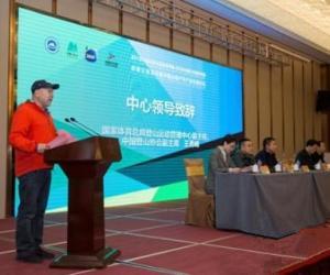 王勇峰:中国山地户外运动将迎来新的发展时期