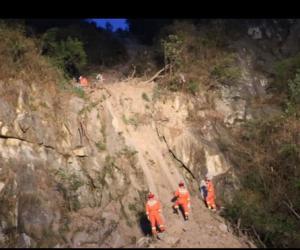 5驴友徒步国道318线  抄近道被困二郎山山腰