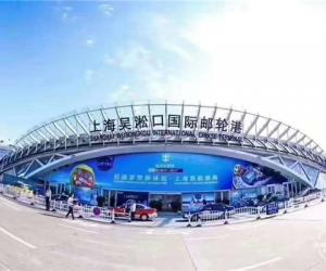"""亚洲最大最豪华游轮""""海洋光谱号""""上海吴淞首航"""