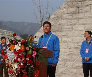 2019国家登山健身步道联赛河南·新县站激情开跑 6000选手参赛