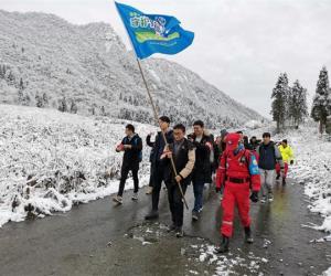 龙溪-虹口国家级自然保护区举办守护者体验行活动